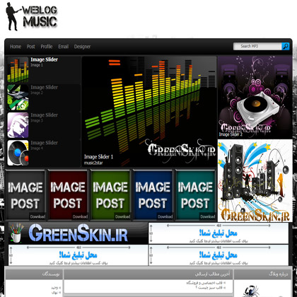 قالب زیبای موزيك ورژن 11 (ایران موزیک)