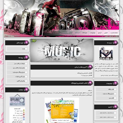 موزیک ورژن 12
